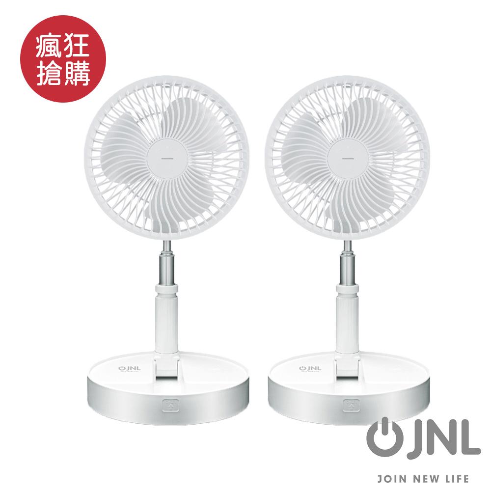 (超值2入組)【專利獨家】 USB充電收納式伸縮風扇 8000mAh大容量 贈驅蚊精油香片