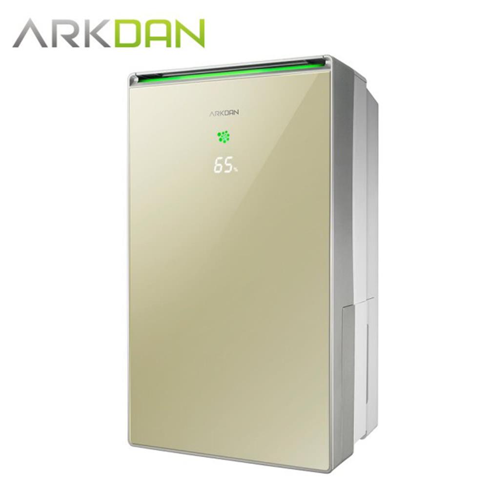 ARKDAN 20L高效清淨除濕機 DHY-GA20P(4/30前送氣炸鍋)