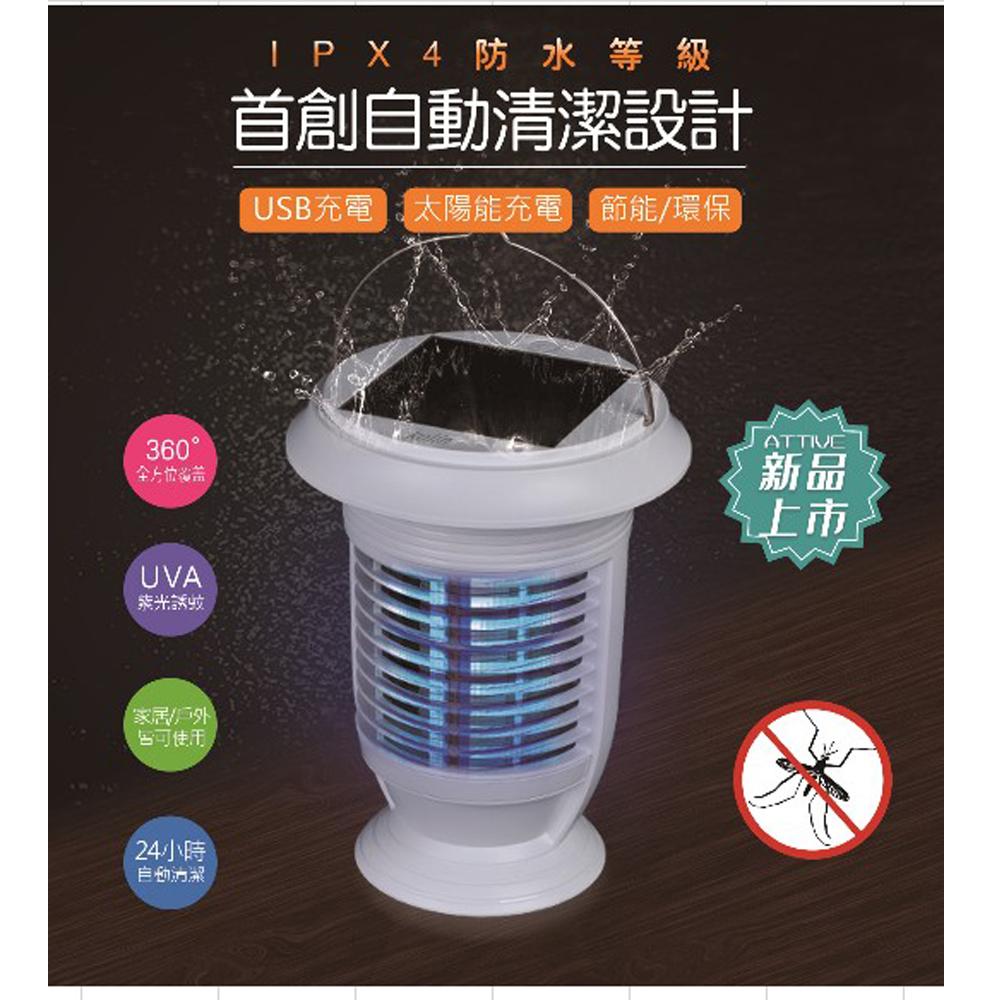 歌林全自動補蚊燈 KEM-A2375-W