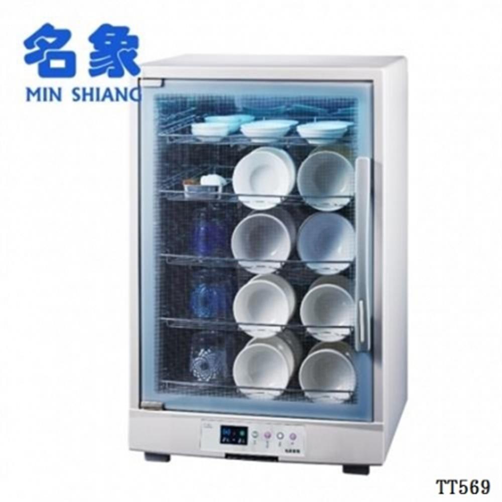 名象 五層紫外線殺菌烘碗機 TT-569