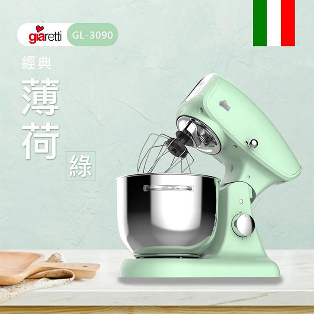 【Giaretti 吉爾瑞帝】抬頭式攪拌機 GL-3090