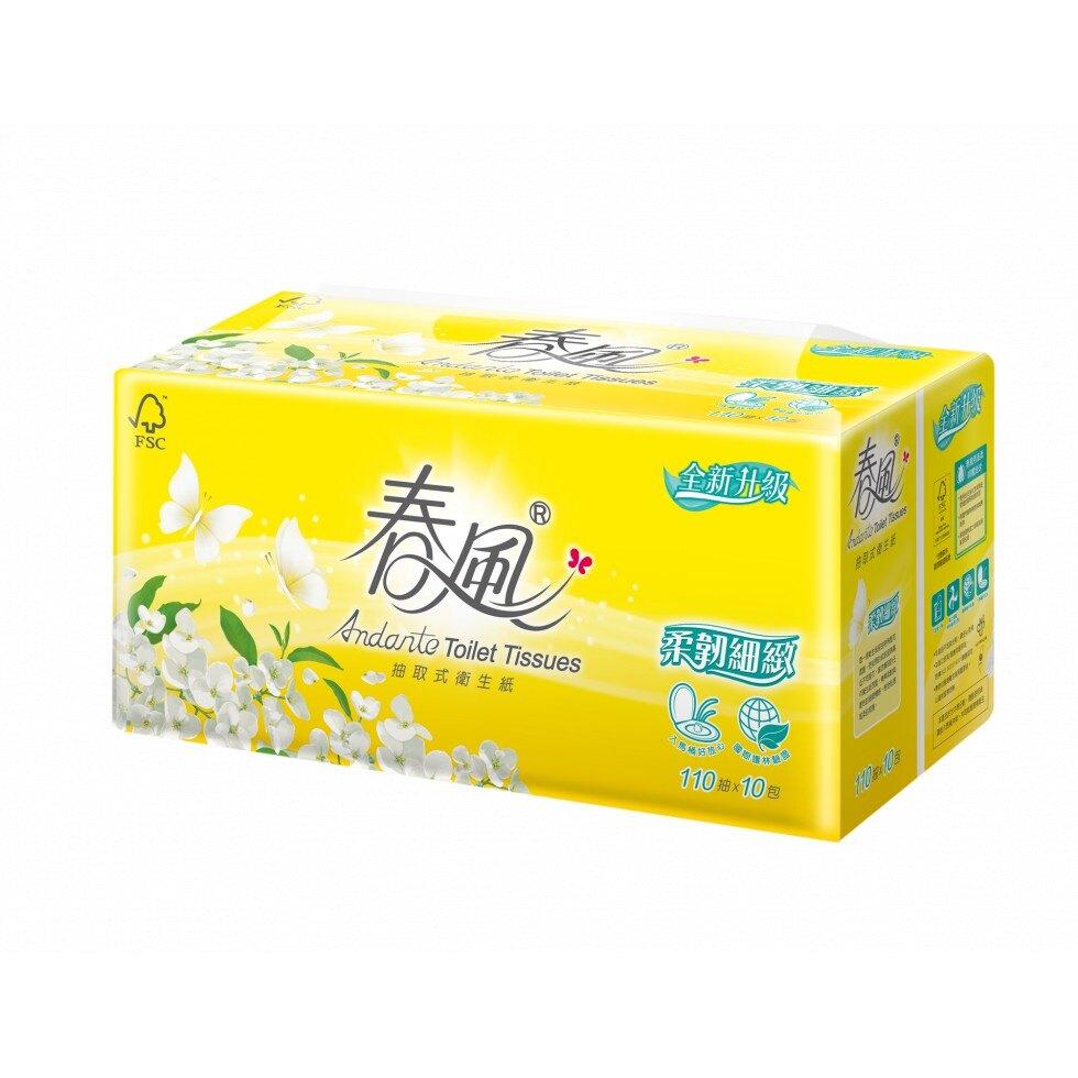 【春風】柔韌細緻抽取式衞生紙110抽*10包*6串