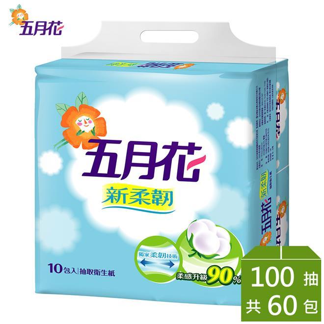 【五月花】新柔韌抽取衛生紙100抽*10包*6袋/箱