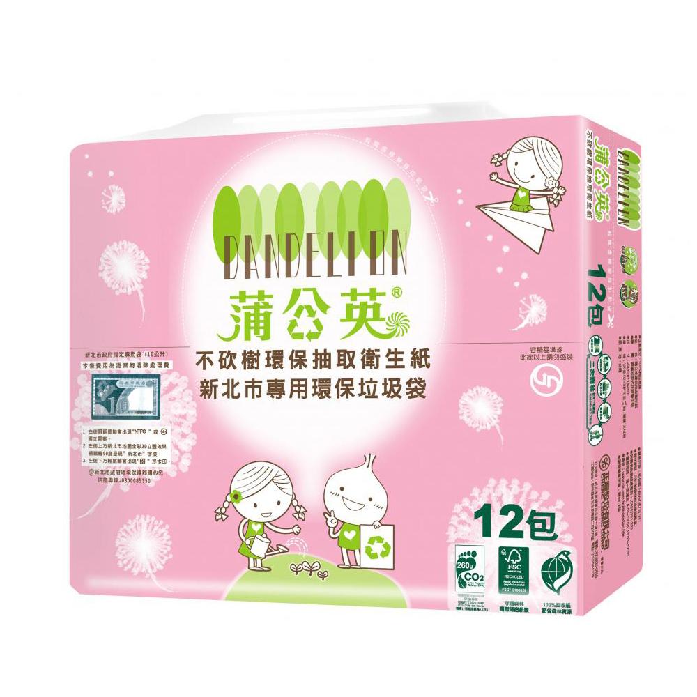 【蒲公英】環保抽取式衛生紙100抽*12包*6串/箱