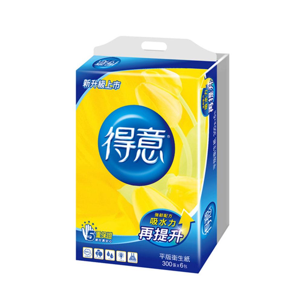 【得意】平版衛生紙300張*6包*8袋/箱