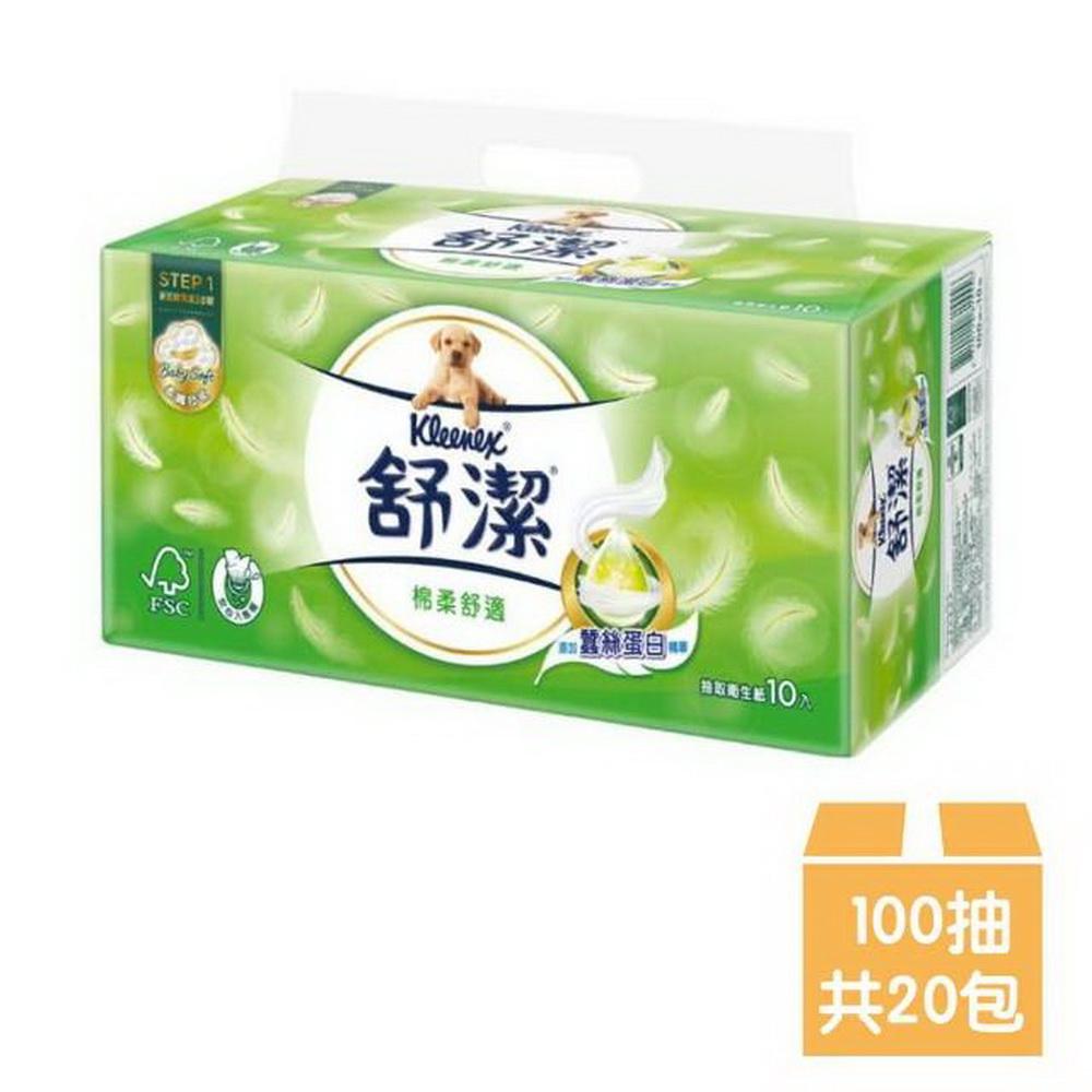 【Kleenex 舒潔】棉柔舒適抽取衛生紙100抽x10包x2串