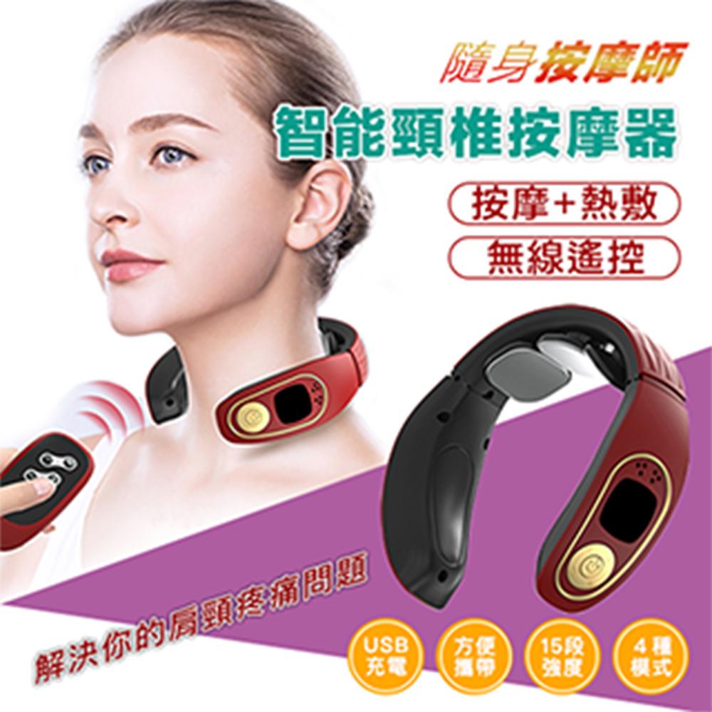 【在地人】TENS升級智能頸椎按摩器(肩頸按摩器 按摩儀)