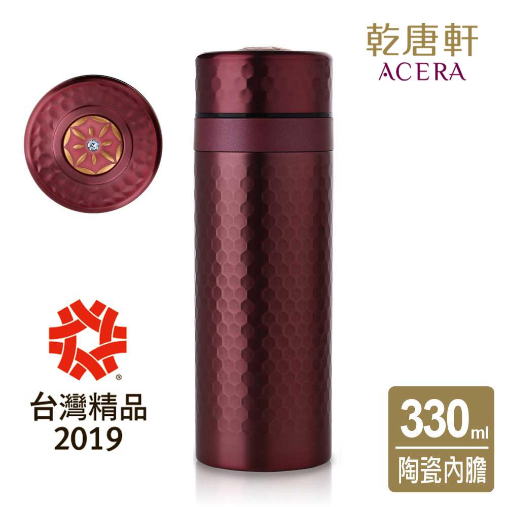 【乾唐軒活瓷】金石保溫杯 / 瑪瑙紅 / 鎏金+水晶