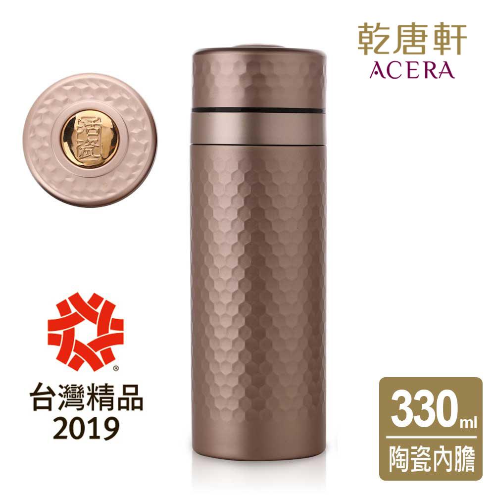 【乾唐軒活瓷】金石保溫杯 / 古典金 / 黃金釉