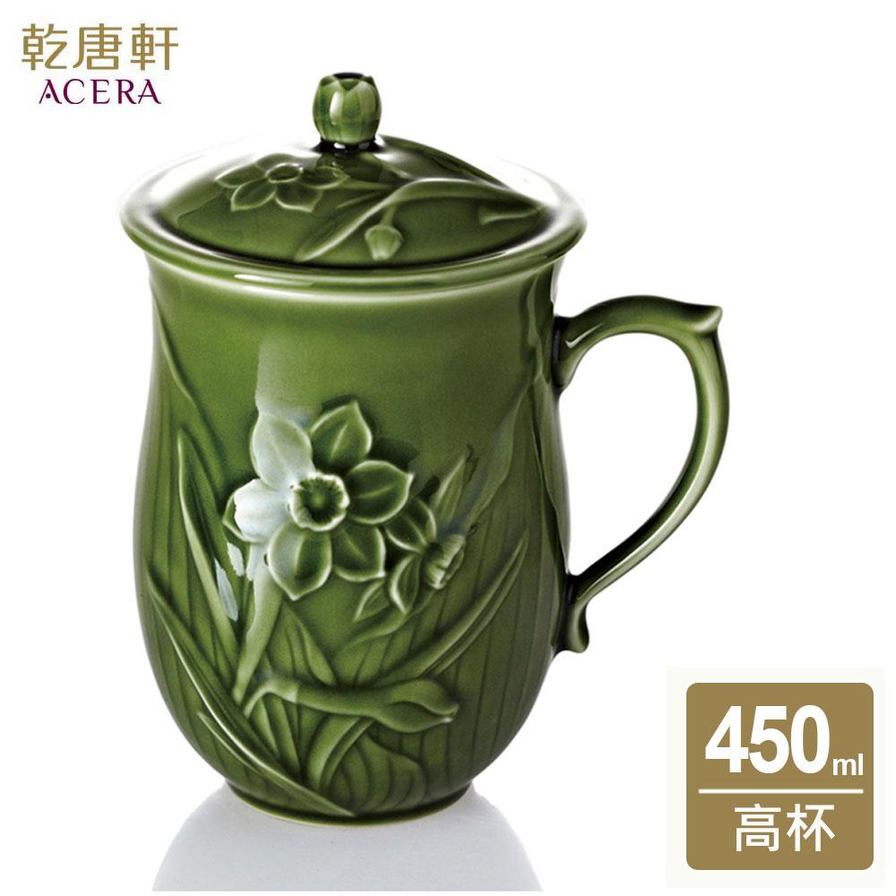 【乾唐軒活瓷】水仙高杯 / 綠釉