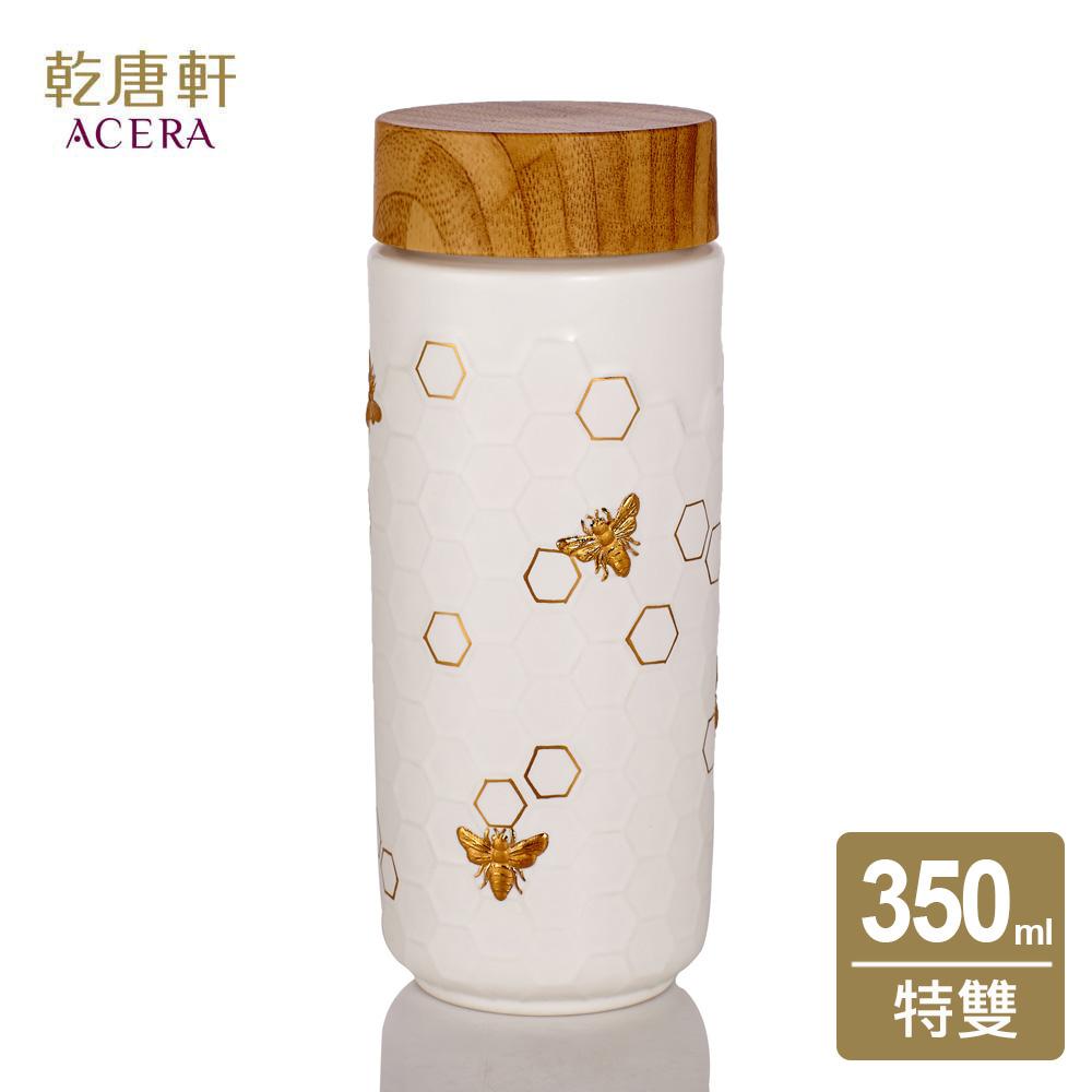 【乾唐軒活瓷】大豐收隨身杯 / 大 / 特雙 / 牙白金 / 仿木紋蓋