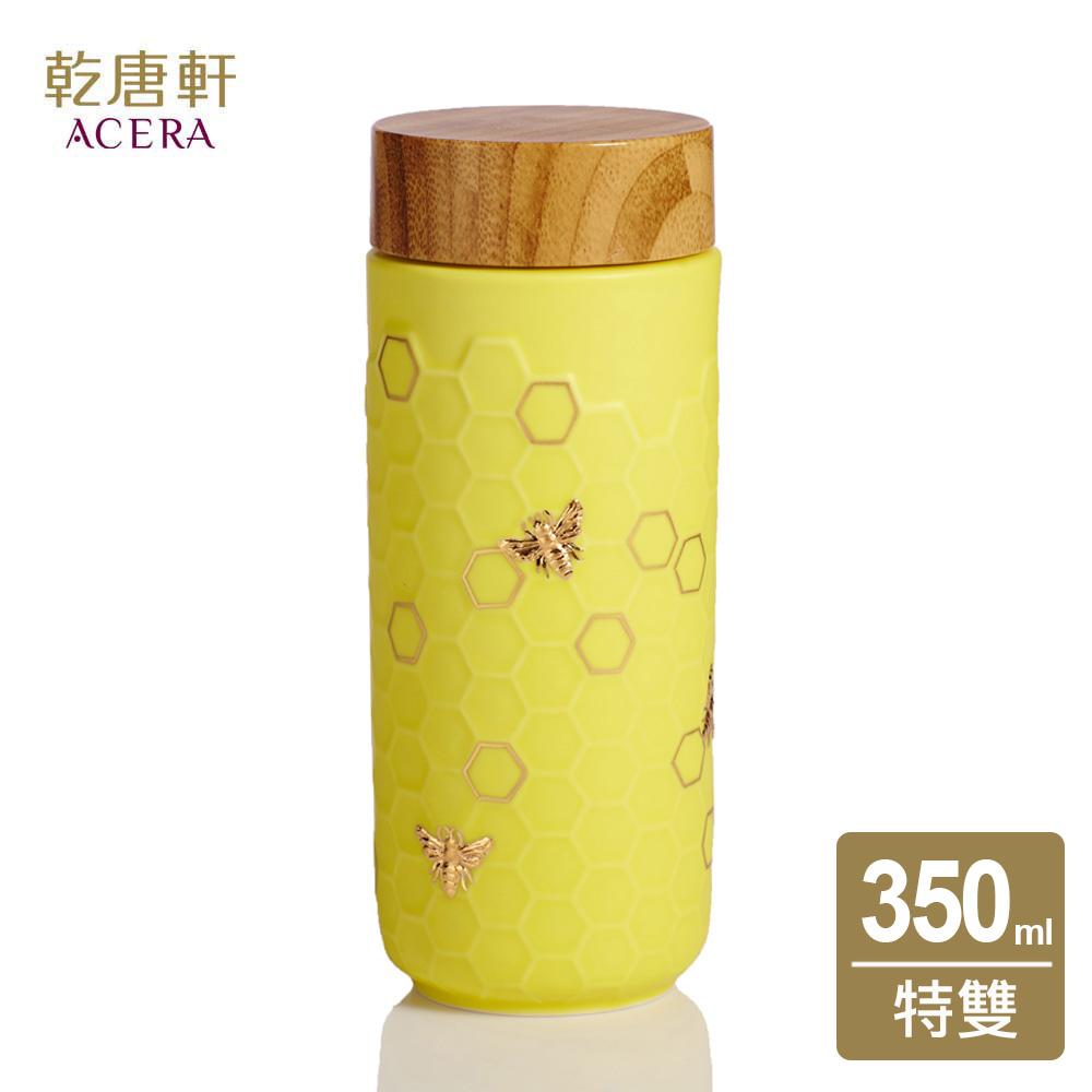 【乾唐軒活瓷】大豐收隨身杯 / 大 / 特雙 / 帝黃金 / 仿木紋蓋