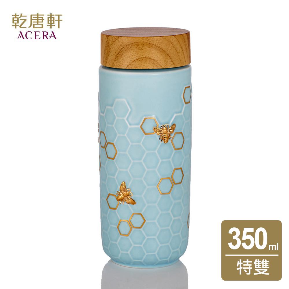 【乾唐軒活瓷】大豐收隨身杯 / 大 / 特雙 / 水藍金 / 仿木紋蓋