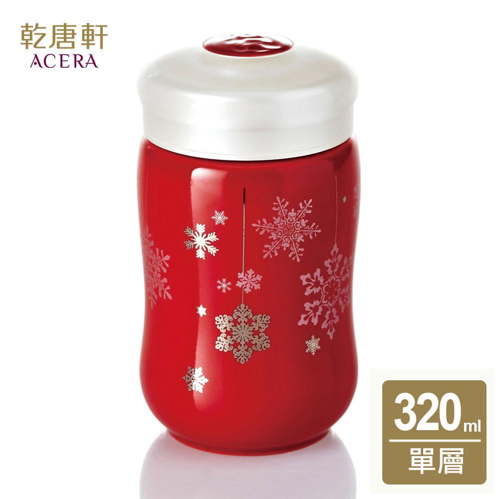 【乾唐軒活瓷】快樂雪花隨身杯 / 小 / 單層 / 中國紅貼花
