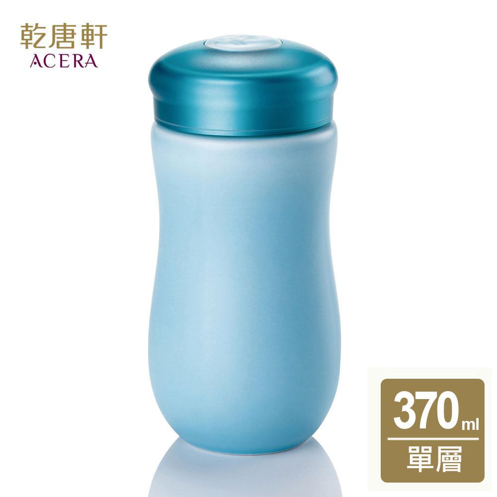 【乾唐軒活瓷】甜心隨身杯 / 中 / 單層 / 淺水藍