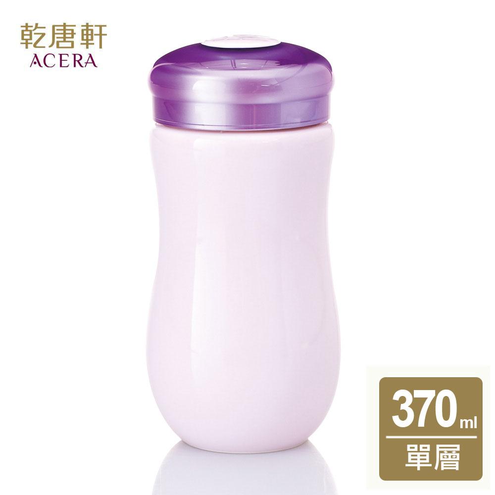 【乾唐軒活瓷】甜心隨身杯 / 中 / 單層 / 粉紅