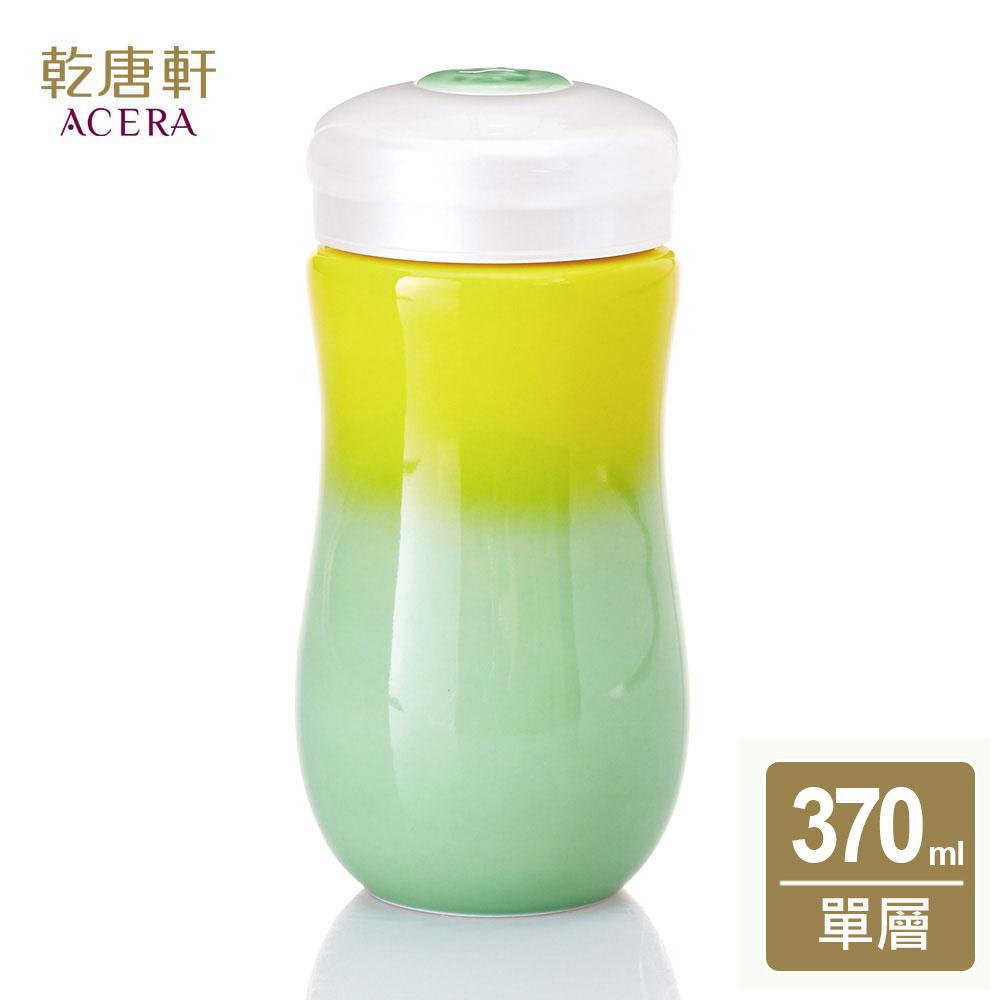 【乾唐軒活瓷】甜心隨身杯 / 中 / 單層 / 黃綠