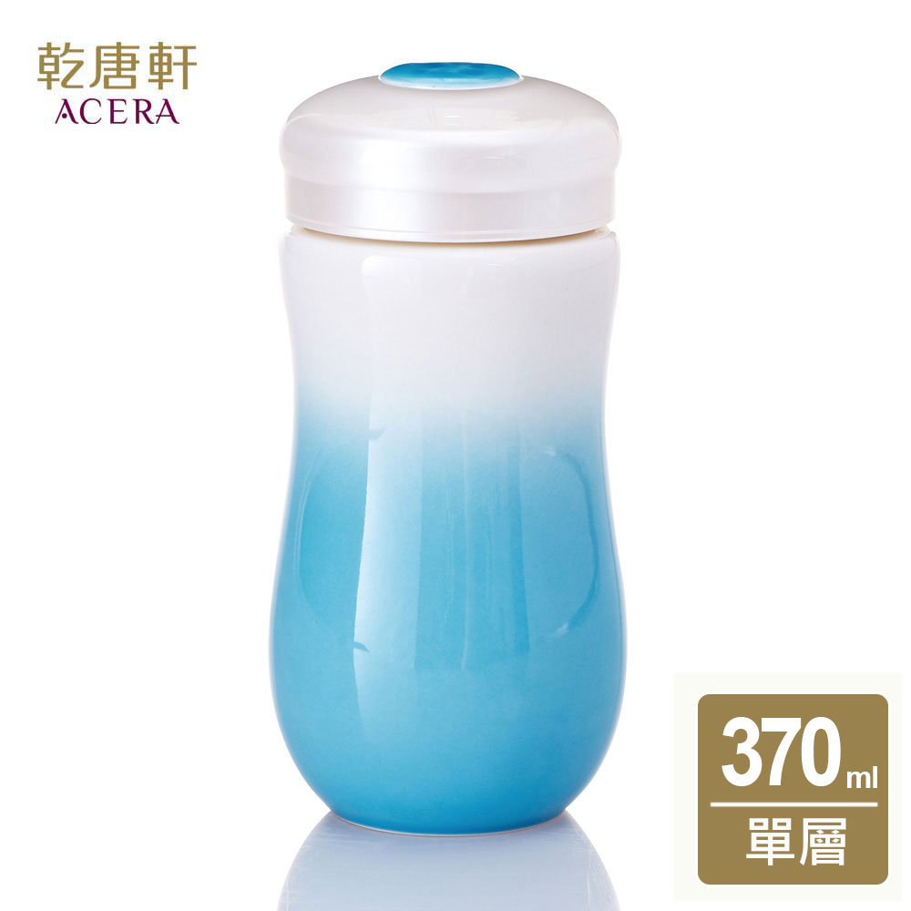 【乾唐軒活瓷】甜心隨身杯 / 中 / 單層 / 白藍