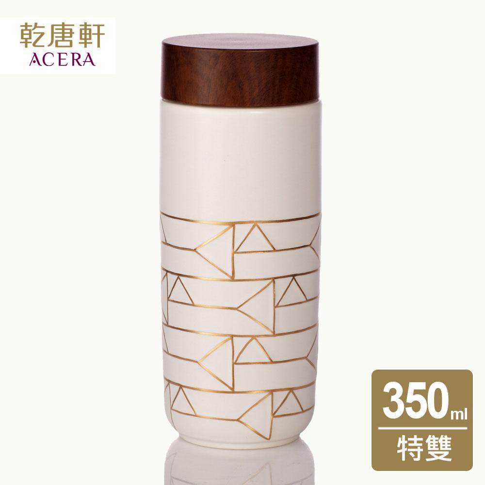 【乾唐軒活瓷】點石成金隨身杯_橫紋 / 大 / 特雙 / 牙白描金 / 仿木紋蓋