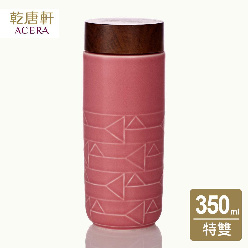【乾唐軒活瓷】點石成金隨身杯_橫紋 / 大 / 特雙 / 無光粉紅 / 仿木紋蓋