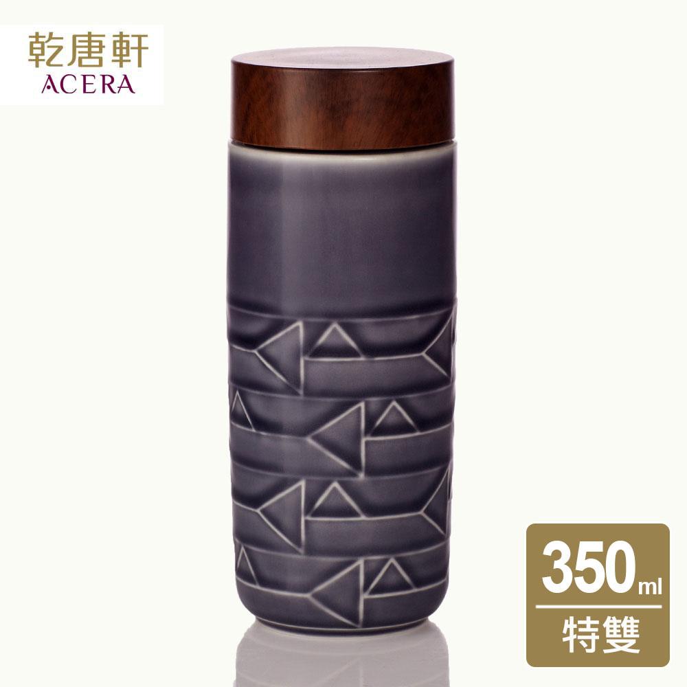 【乾唐軒活瓷】點石成金隨身杯_橫紋 / 大 / 特雙 / 灰藍 / 仿木紋蓋