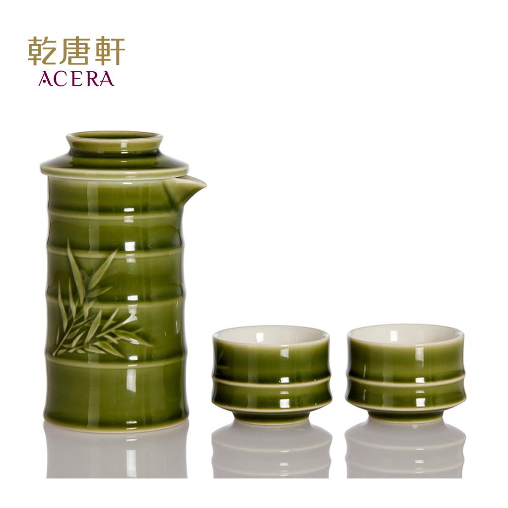 【乾唐軒活瓷】竹君子泡茶器 / 一壺+二杯 / 綠釉