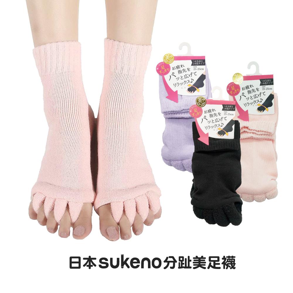 日本助野SUKENO 睡眠美足分趾襪