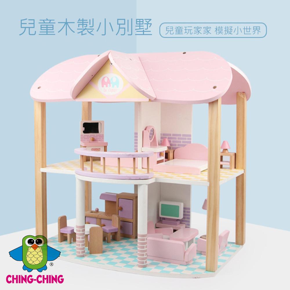 【親親】木製渡假屋(MSN19029)