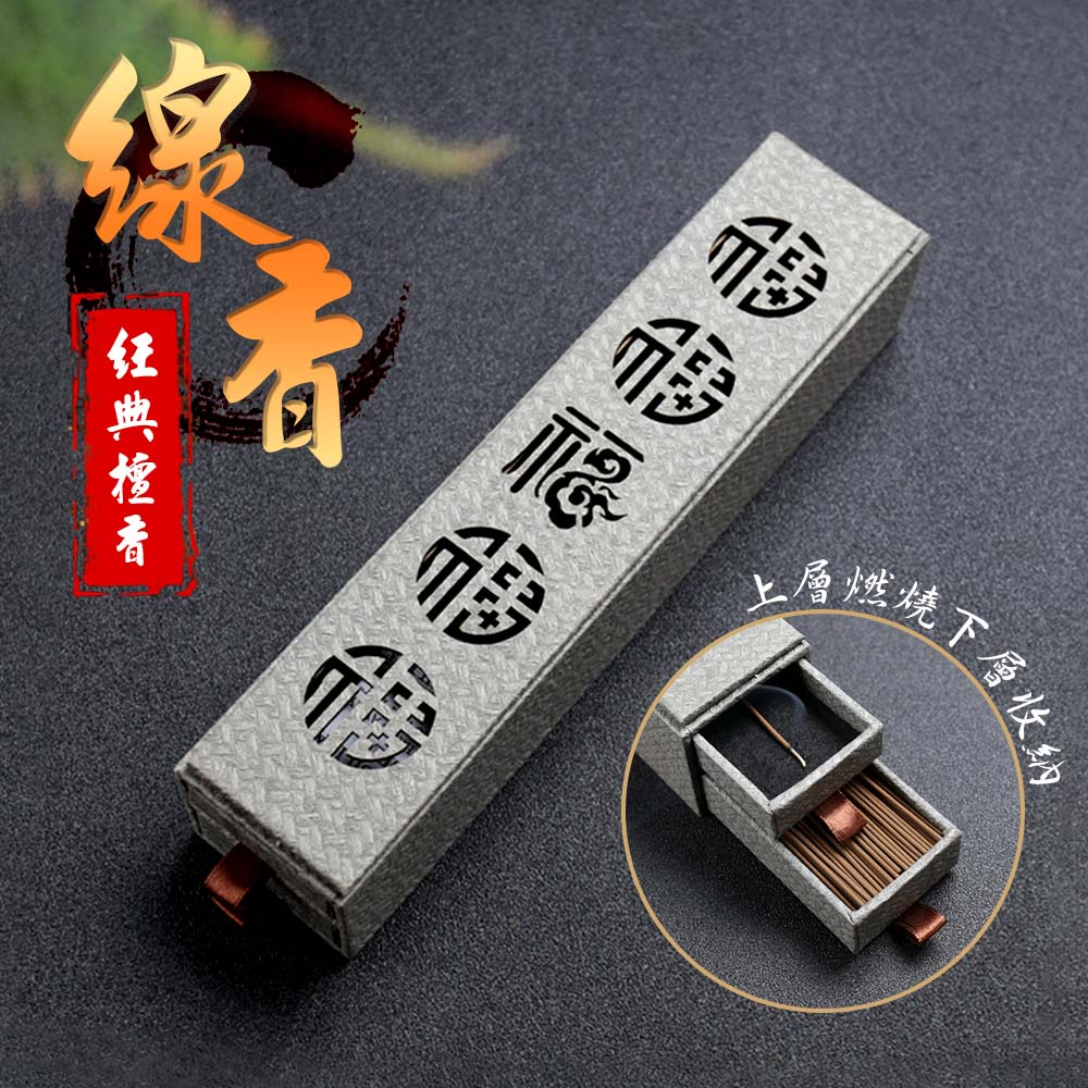 【JINKANG】雙層抽屜式沉香線香100支灰盒(DF-003)
