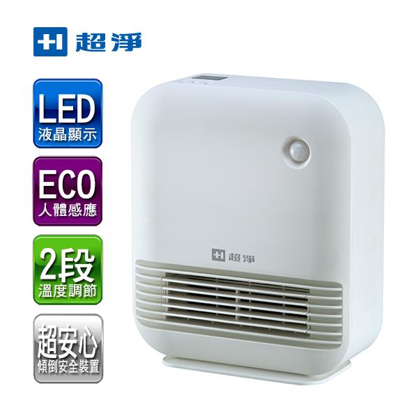 超淨 微電腦智能陶瓷電暖器 HT-15
