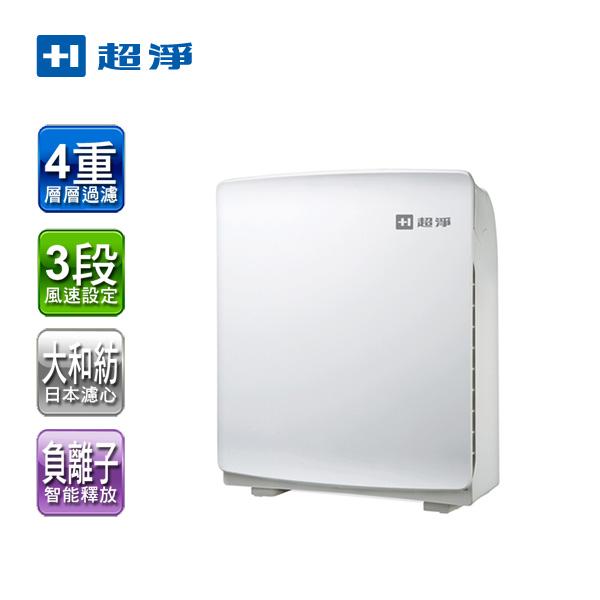 超淨 抗過敏清淨機 AIR-05W