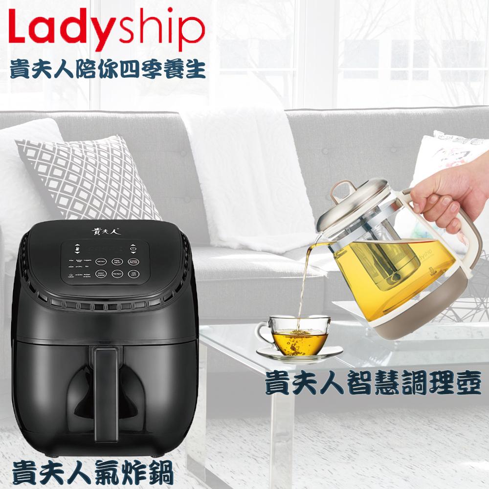 買就送智慧調理壺【貴夫人】微電腦料理氣炸鍋 SP-2020