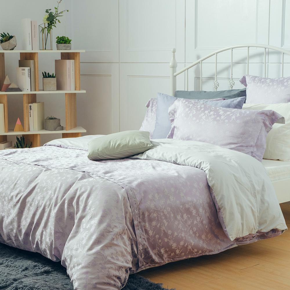 【金安德森】威尼斯 (紫) 緹花加大雙人被套四件組床組