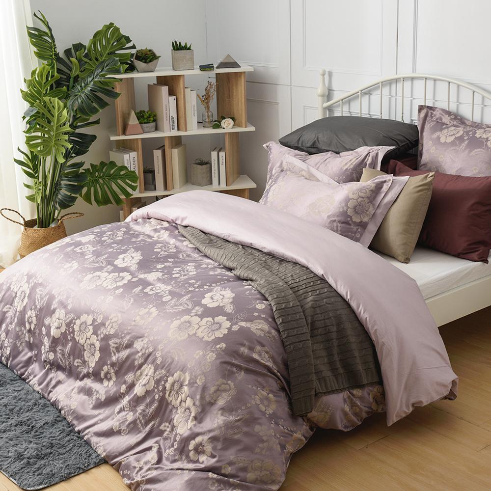 【金安德森】波隆那 (紫) 緹花加大雙人被套四件組床組