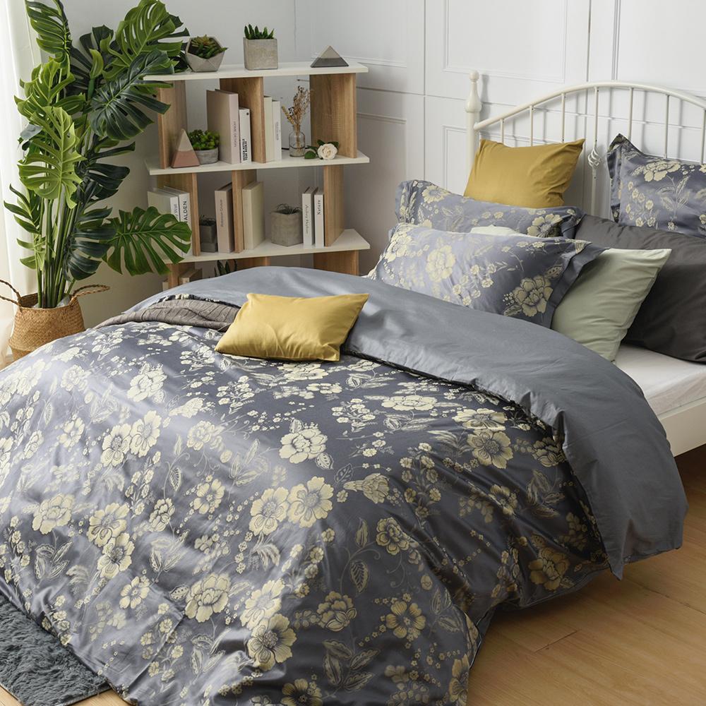 【金安德森】波隆那 (藍) 緹花加大雙人被套四件組床組