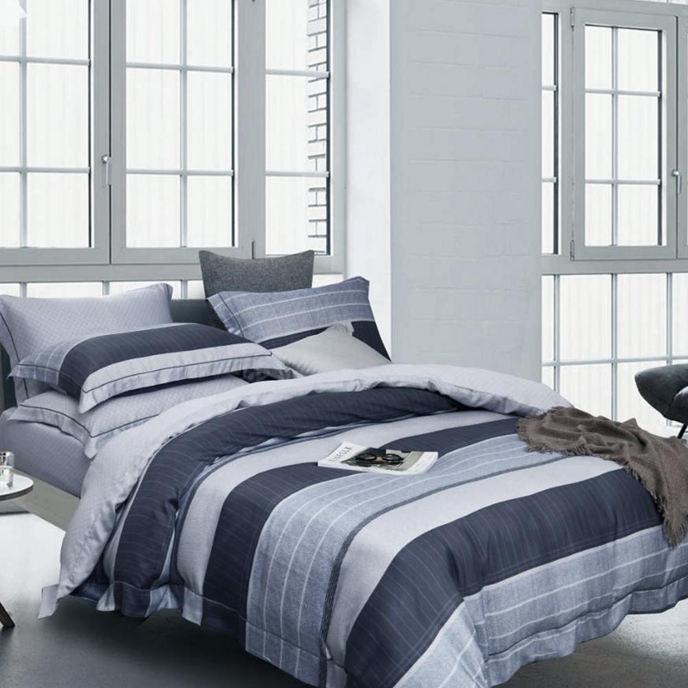 【NUPPU】伯爾丁 萊賽爾天絲標準雙人兩用被套四件式床組