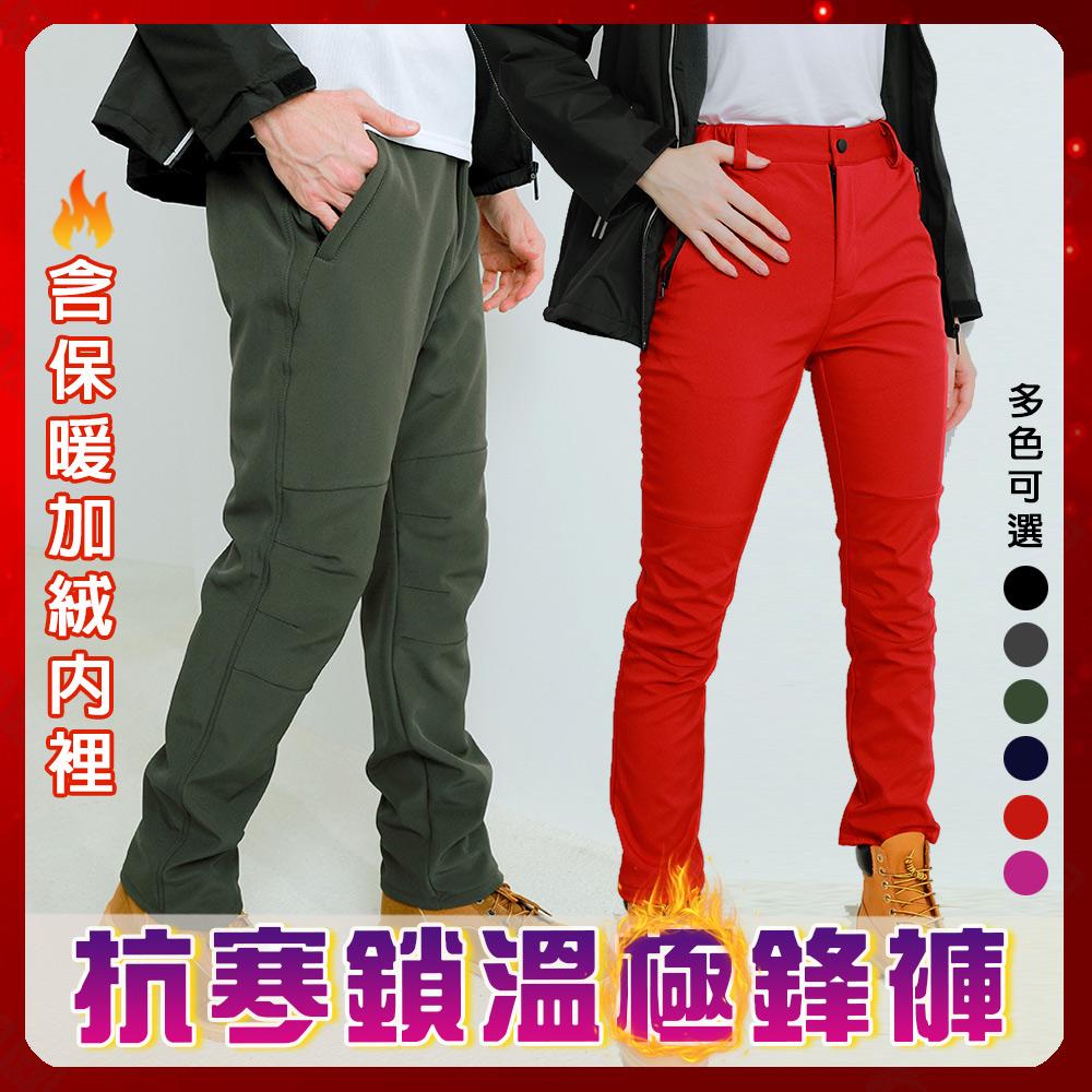 F1等級加絨三防衝鋒褲(防風/防雨/防寒/保暖/雪褲/男女款S-3XL)