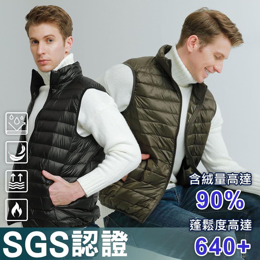 SGS認證超輕防風保暖天然90+羽絨背心(抗寒/戶外/保暖/防潑水/男款)