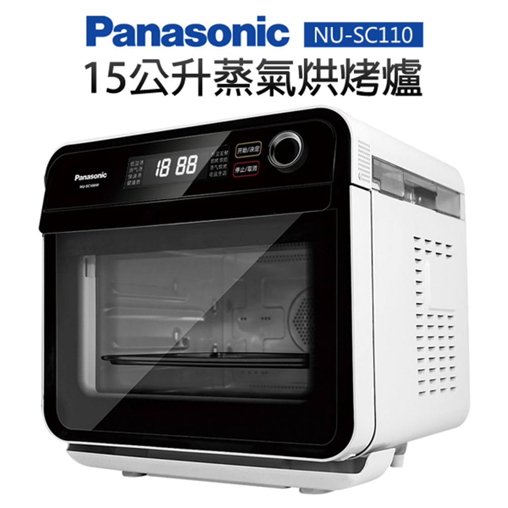 Panasonic 國際牌 15L蒸氣烘烤爐 NU-SC110-