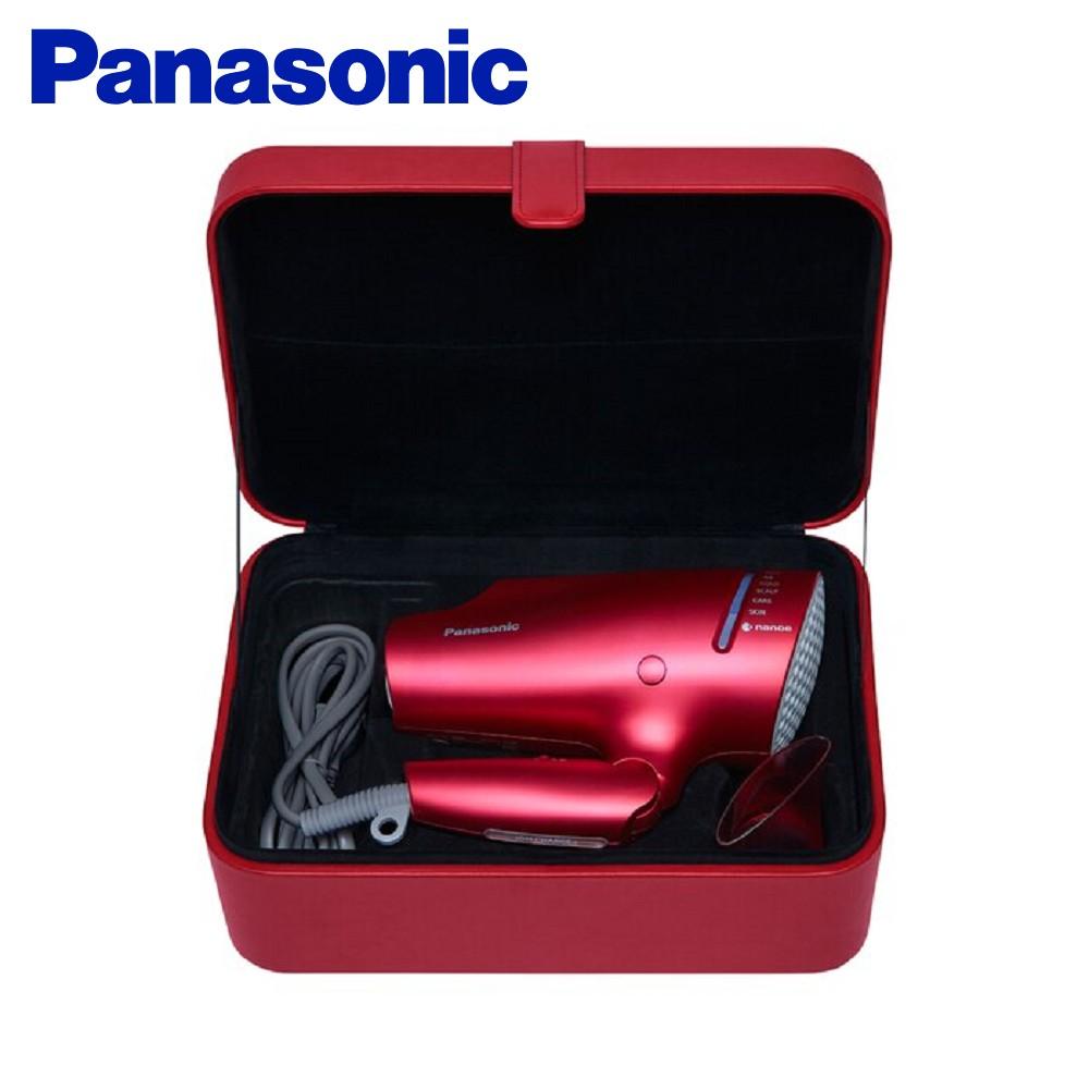 贈化妝包兩入組 SP-2020 Panasonic 國際牌 奈米水離子吹風機桃紅精裝盒 EH-NA9B-P1
