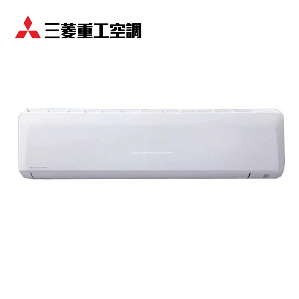 MITSUBISH 三菱重工 1-1 變頻冷暖型分離式冷氣DXC100VNPT-S/ DXK100ZRT-S-含基本安裝