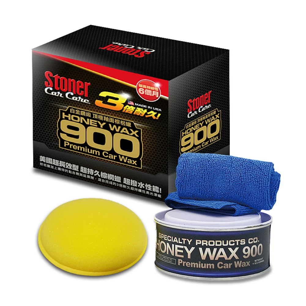 美國STONER 史東樂HONEY WAX 900頂級汽車棕梠蠟