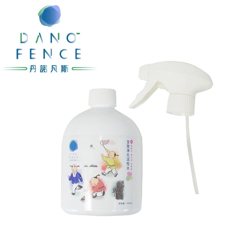 【丹諾凡斯】全效淨化水500ml(居家瓶-附噴頭)-2入