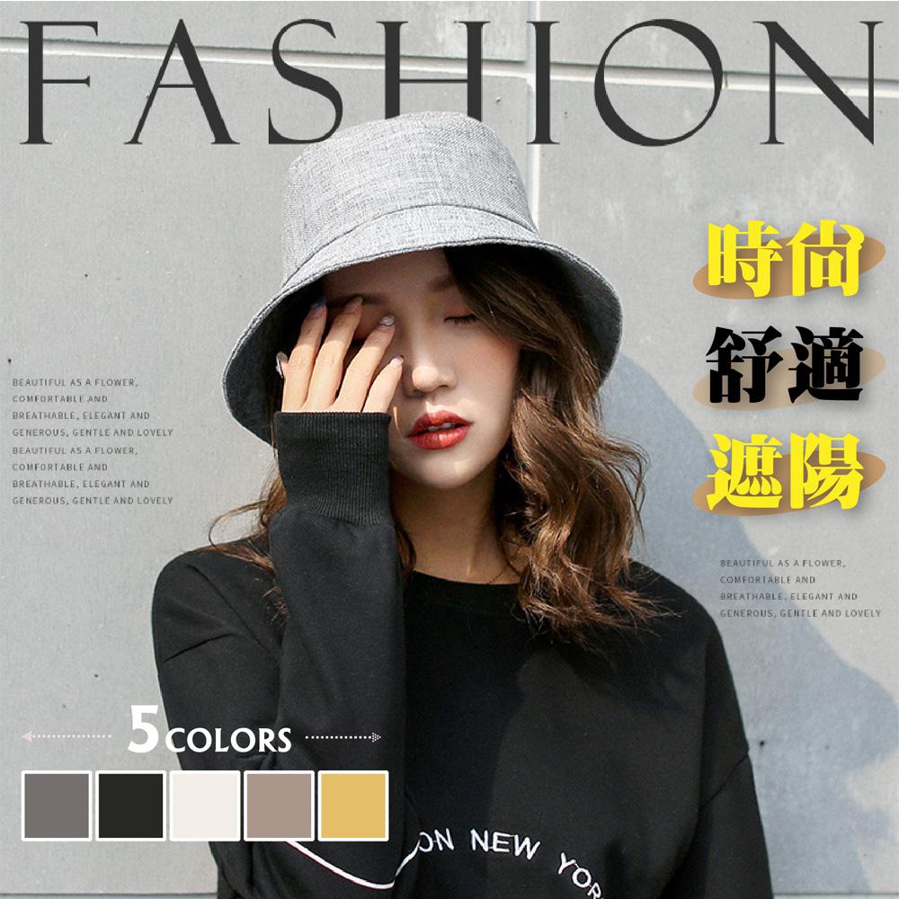 韓版純色棉麻遮陽漁夫帽(M8582)