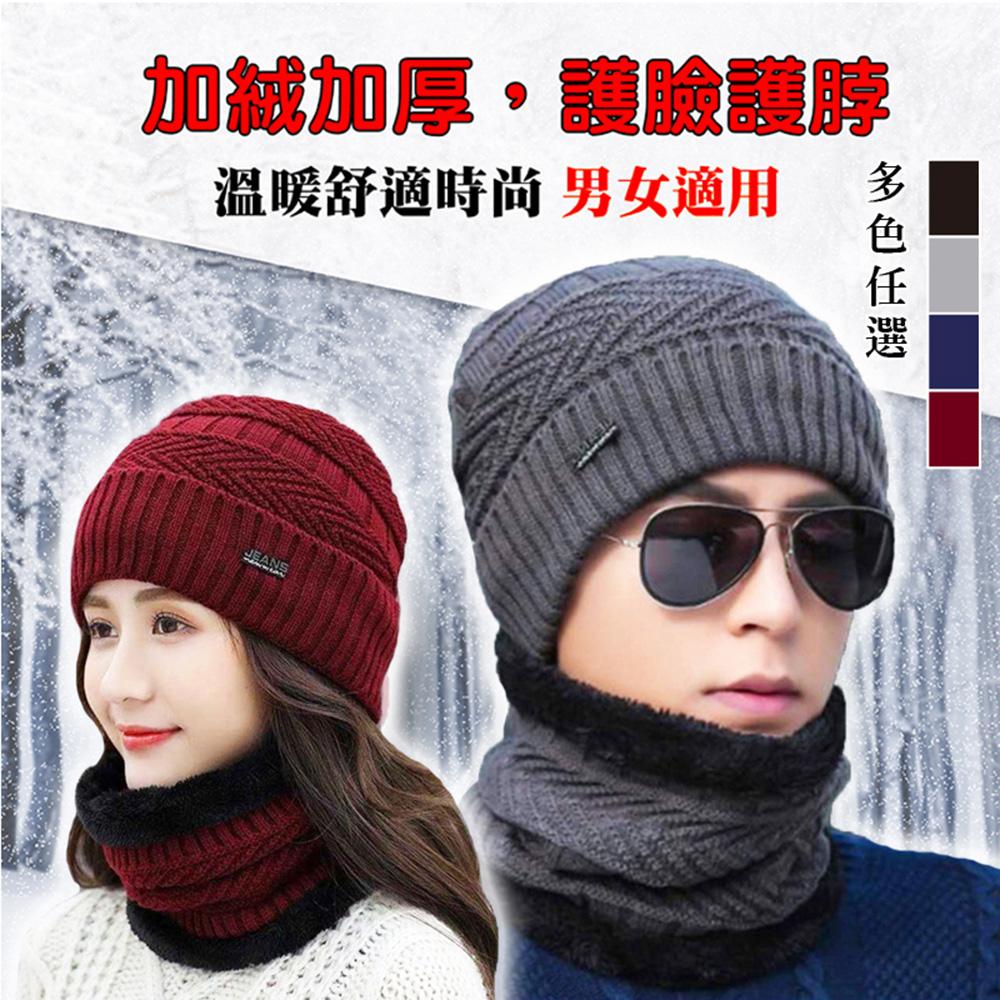男女百搭加厚加絨保暖圍脖毛帽二件套組