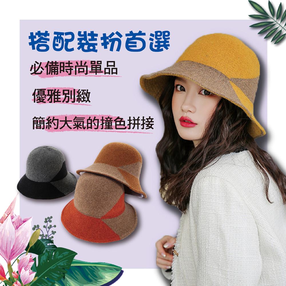 韓國拼色時尚百搭氣質羊毛漁夫帽