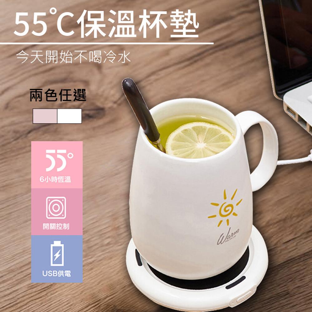 55°恆溫加熱USB保溫杯墊