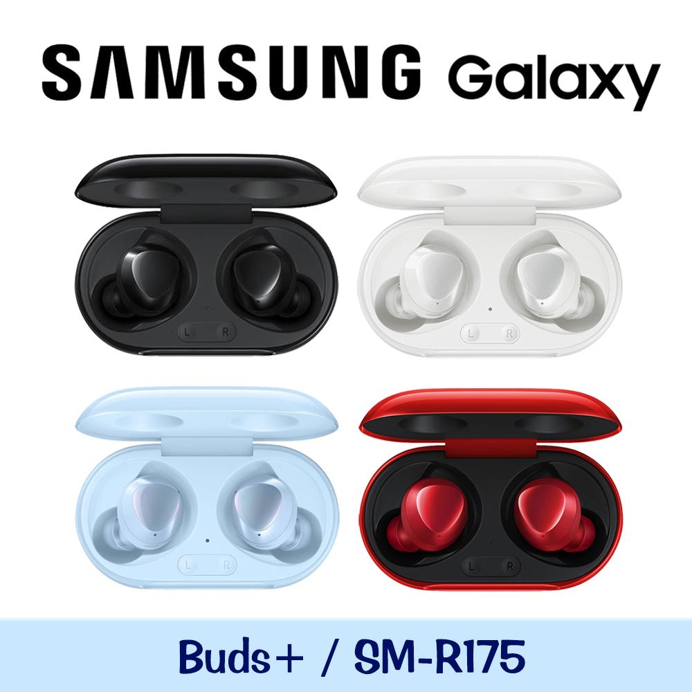 Samsung Galaxy Buds+ (SM-R175) 真無線藍芽耳機