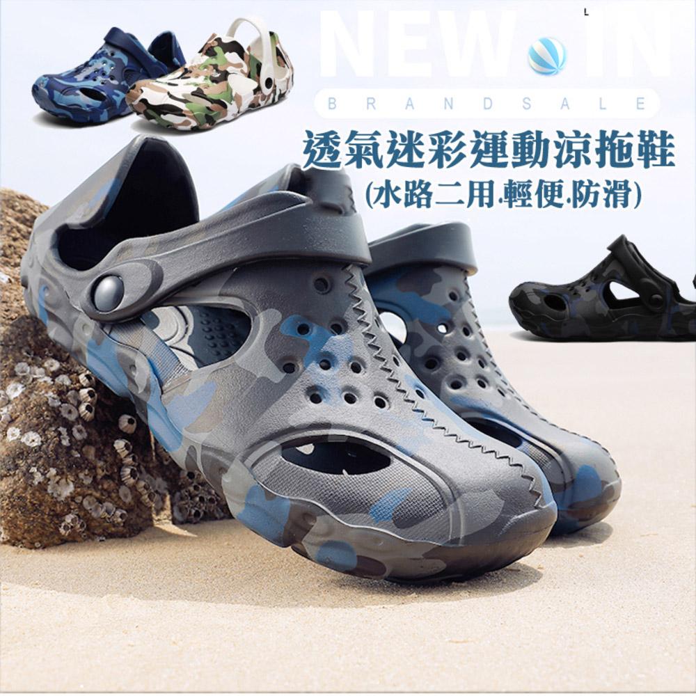 【JAR嚴選】四季男款厚底兩用洞洞鞋
