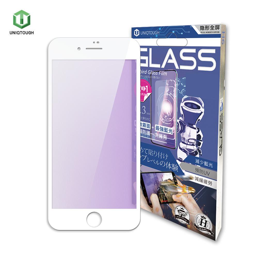 UNIQTOUGH iPhone7/iPhone 8 3D極致霧面藍光 9H鋼化玻璃保護貼-白色